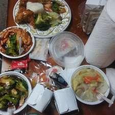 China Dragon Kitchen Restaurant 18 Village Ave Elmont Ny 11003 Usa