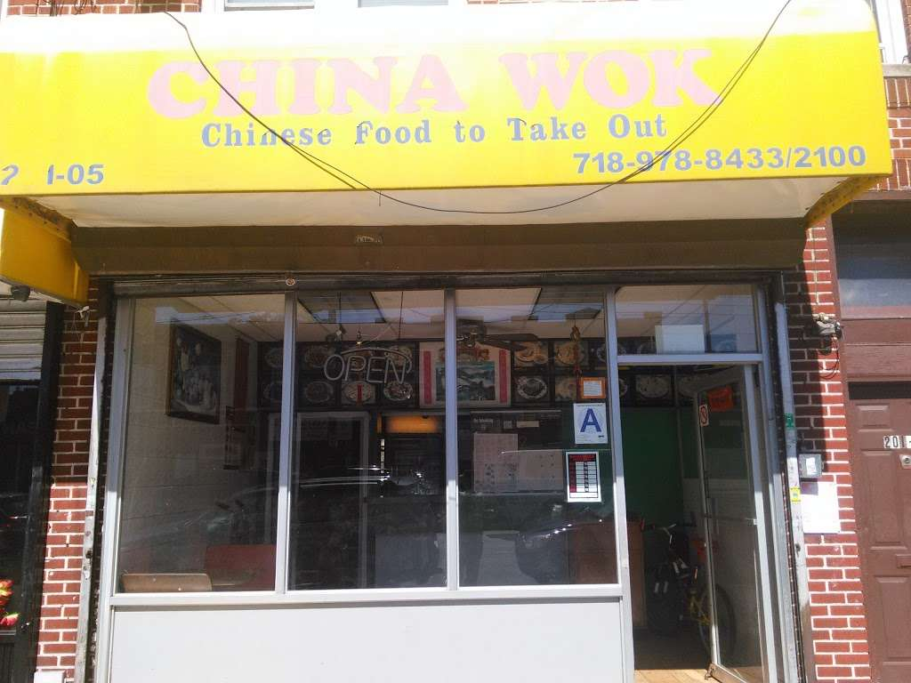 China Wok Meal Takeaway 201 05 Linden Blvd St Albans Ny 11412