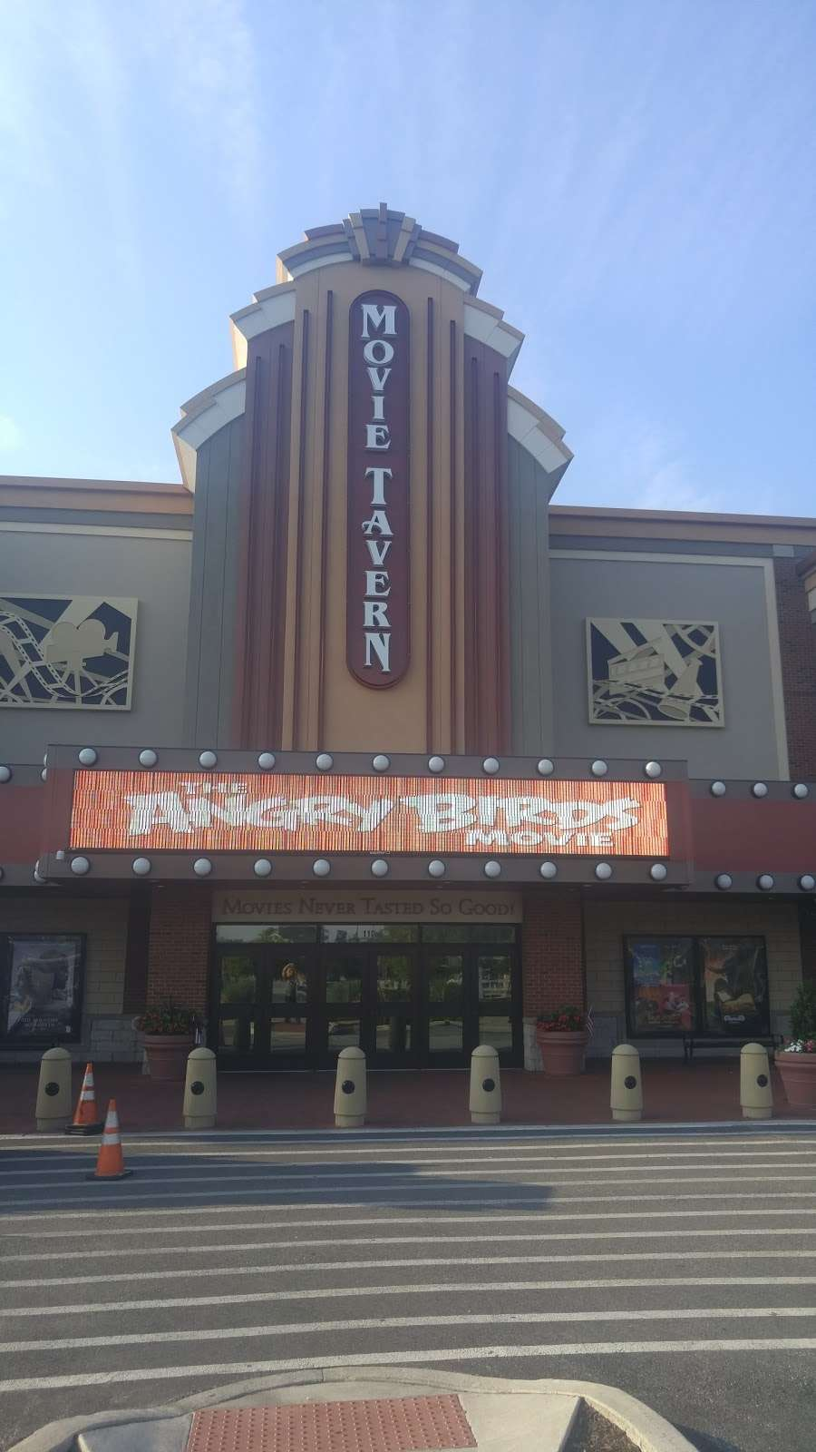 Movie Tavern Exton Movie Theater 110 Bartlett Ave Exton Pa
